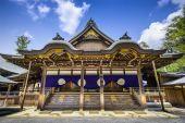 Ise Shrine, Japan — Stock Photo