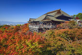 Kiyomizu-dera Shrine in Kyoto — Stock Photo