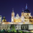 Almudena Cathedral of Madrid, Spain — Stock Photo #56138203