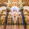Mosque-Cathedral of Cordoba, Spain — Stock Photo #56388239