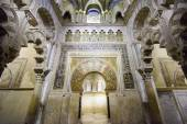 Mosque-Cathedral of Cordoba, Spain — Stock Photo