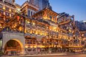 Chongqing, China at Hongyadong Hillside Buildings. — Stock Photo