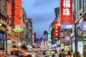 Guangzhou, China Shopping Street — Stock Photo
