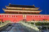 Tiananmen Square Gate of Beijing — Stock Photo