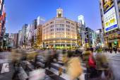 Tokyo, Japan Cityscape at the Ginza Shopping District — Photo