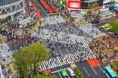 Shibuya, Tokyo, Japan — Stock Photo