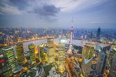 Shanghai, China City Skyline Aerial View — Stock Photo