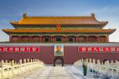 Tiananmen Square Gate in Beijing — Stock Photo