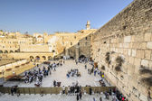 Jerusalem, Israel at the Western Wall — Stock Photo