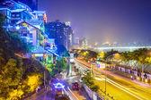 重庆市中国城市景观 — 图库照片