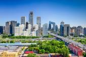 Beijing China FInancial District Skyline — Stock Photo