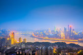 Chongqing China Cityscape — Stock Photo