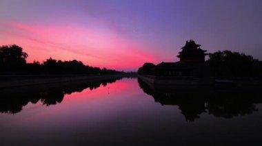 Beijing China Forbidden City — Stock Video