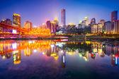 Chongqing China Skyline — Stock Photo