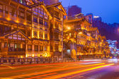 Hongyadong, Chongqing, China — Stock Photo