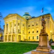 Raleigh State Capitol — Stock Photo #70465203