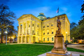 Raleigh State Capitol — Stock Photo