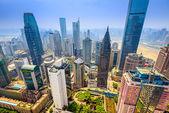 Chongqing Cityscape — Stock Photo