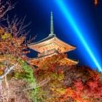 Kiyomizu Shrine in Autumn — Stock Photo #76708825