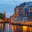 Night city view of Amsterdam canal,  and bridge — Stock Photo #55591855