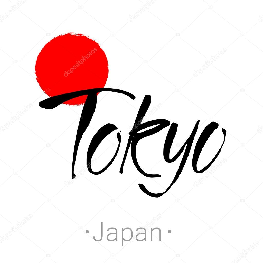 tokyo lettering template stock vector 123282916