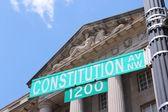 Constitution Avenue — Stock Photo