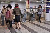 Kyoto Municipal Subway — Stock Photo