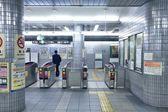 станция метро осаке — Стоковое фото