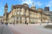 Victoria Square, Birmingham — Stock Photo