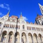 Hungary Parliament — Stock Photo #53543317