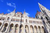 Hungary Parliament — Stock Photo