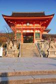 Japan - Kyoto — Stockfoto