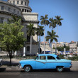 Havana, Cuba — Stock Photo #54286961