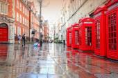 London rain — Stock Photo