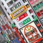 ������, ������: Tokyo city