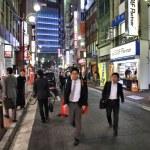 ������, ������: Tokyo night