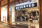 Reserved fashion store — Stockfoto