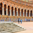 Plaza de Espana, Sevilla — Stock Photo #58220031