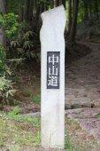 Nakasendo trail, Japan — Stock Photo