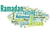 Ramazan — Stok fotoğraf