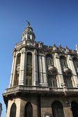 Havana theatre — Stock Photo