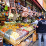 ������, ������: Sao Paulo market