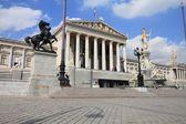 Vienna Parliament — Stock Photo