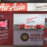 Постер, плакат: AirAsia