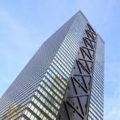 Tokyo modern architecture — Stock Photo