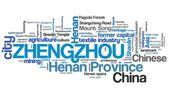 Zhengzhou, China — Stock Photo