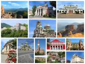 Bulgaria — Stock Photo
