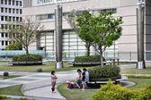 Park in Nagoya, Japan — Stock Photo