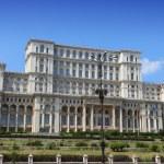 Bucharest — Stock Photo #64070169