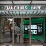 Постер, плакат: Fujifilm Headquarters